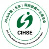 携手2018中国北京酵素产业展,搭乘中国酵素行业掘金列车