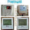 8.15Wifi智能温控器工业级芯片手机地暖温控器远程控制器