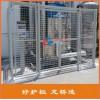 宁波工业机器人安全围栏机器人安全防护围栏 龙桥护栏订单式生产