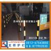 电力安全围栏 电厂检修安全护栏 可移动,定制双面LOGO板