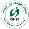 酵素 2019中国(北京)国际酵素产业展览会 酵博会