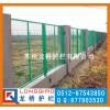江阴铁丝网围栏 江阴钢丝网围栏 龙桥护栏厂家直销