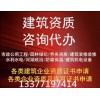 南宁食品流通许可证代办 专业靠谱的南宁代办食品流通许可证公司
