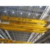 北京欧式双梁起重机多少钱_河南东起供应值得信赖的欧式双梁起重机