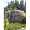 地标文化石_泉州文化石知名厂商