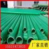 河北生产厂家玻璃钢电缆保护管道报价