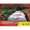 厂家批发模压化粪池-哪里能买到好的模压化粪池