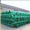 销售耐高温玻璃钢管道-供应衡水耐高温玻璃钢管道