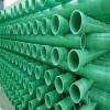 批售玻璃钢缠绕电缆管-玻璃钢缠绕电缆管专业供应商