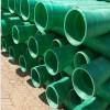 玻璃钢防腐管道供货商-供应高品质玻璃钢防腐管道
