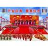 成都开业典礼—成都夏禾文化提供专业的开业典礼