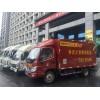 专业的郑州搬家公司哪家好-声誉好的郑州搬家公司