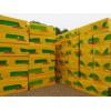 常德屋面专用挤塑板|湖南优良的挤塑板供应出售