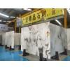 固原石材-有口碑的石材加工服务商_广安石材