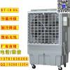 供应车间降温冷风机 蒸发式冷风机KT-1B-H6