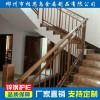 相思鸟护栏品牌郴州楼梯护栏供应商