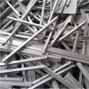 大朗高价回收废铝_东莞专业的东莞高价回收废铝推荐