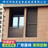 锌钢百叶窗供应厂家-有品质的郴州锌钢百叶窗上哪买