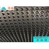 上海2公分卷材排水板%车库3公分蓄排水板