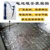 石家庄电地暖专用反射膜厂家直销地暖厂家定制安装远红外碳纤维