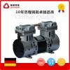 莱诺/leynow美容仪器设备专用大功率真空泵