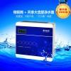 广西钦州代理加盟净水器什么品牌好?净化心灵由清山泉水源开始!