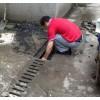 惠州惠阳管道疏通为什么要用高压清洗清洗及保养,专业的疏通公司