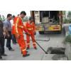 商洛山阳县高压车疏通管道电话|提供不错的汉中管道疏通电话