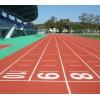 口碑好的复合型塑胶橡胶跑道-耐用的复合型塑胶橡胶跑道推荐