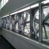 石碣翰泰通负压风机排风设备-供应广东翰泰通负压风机质量保证