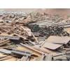 鞍山废铁回收|专业的废铁回收公司