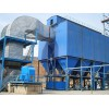 除尘布袋供应厂家-武威哪里有卖价格适中的除尘器
