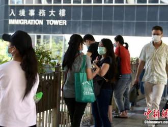 香港特区政府绝大部分服务恢复正常