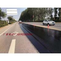新疆和田硅沥青复原剂翻新老化路面迎国检