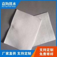 供应锦州土工布生产厂家