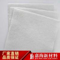 武汉长丝土工布厂家直销 质量保证