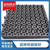长沙蓄排水板生产厂家 质量保证