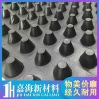 供应哈尔滨塑料排水板生产厂家 质量保证