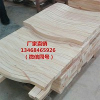 木工数控带锯床,全自动数控带锯机,木工带锯机床厂家